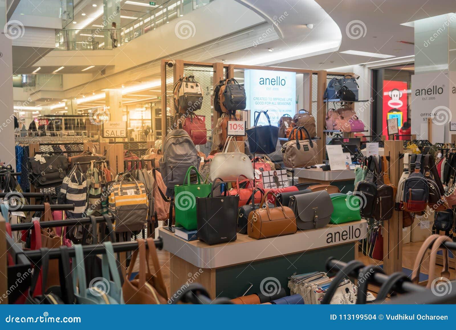 Anello Shop At Fashion Island c0594dd55cf8d