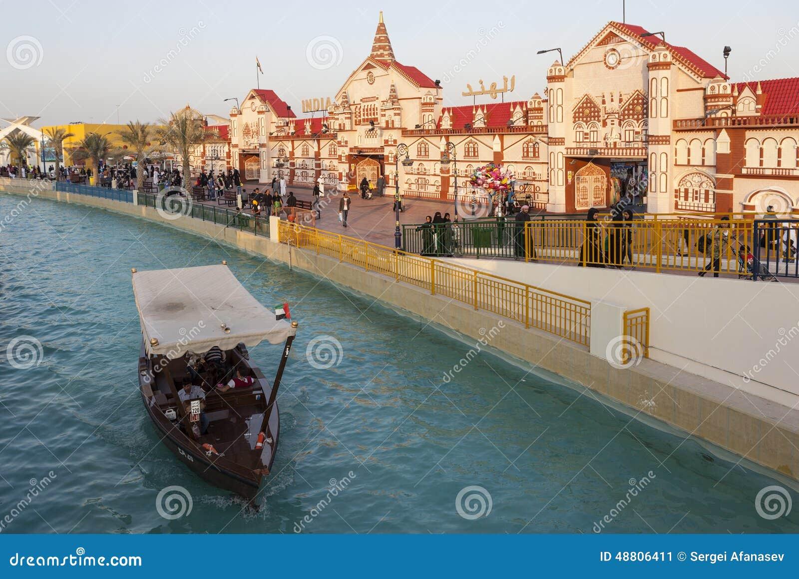 Angemessenes globales Dorf (Weltdorf) dubai United Arab Emirates
