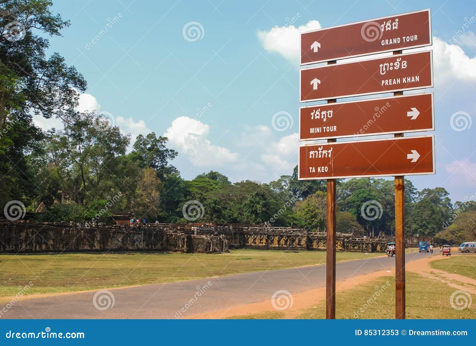 Angkor Thom siemreap, Kambodja