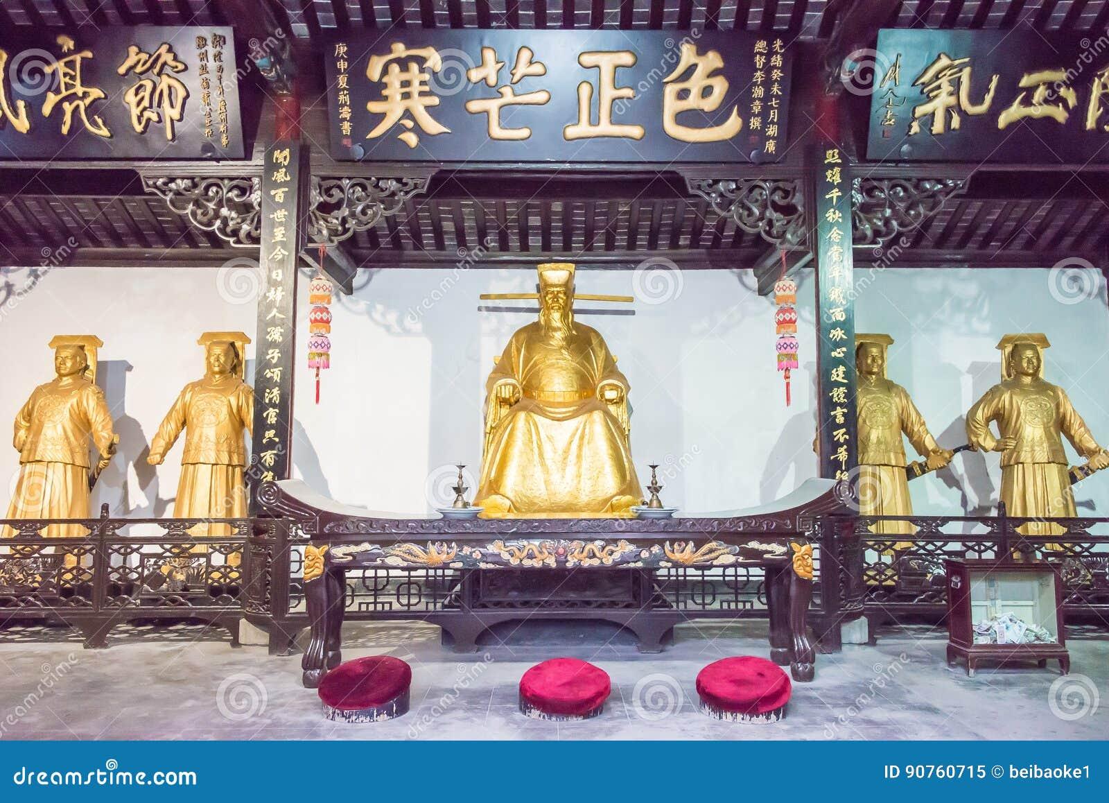 ANHUI, CHINA - 25 de novembro de 2015: Templo de Baogong um si histórico famoso