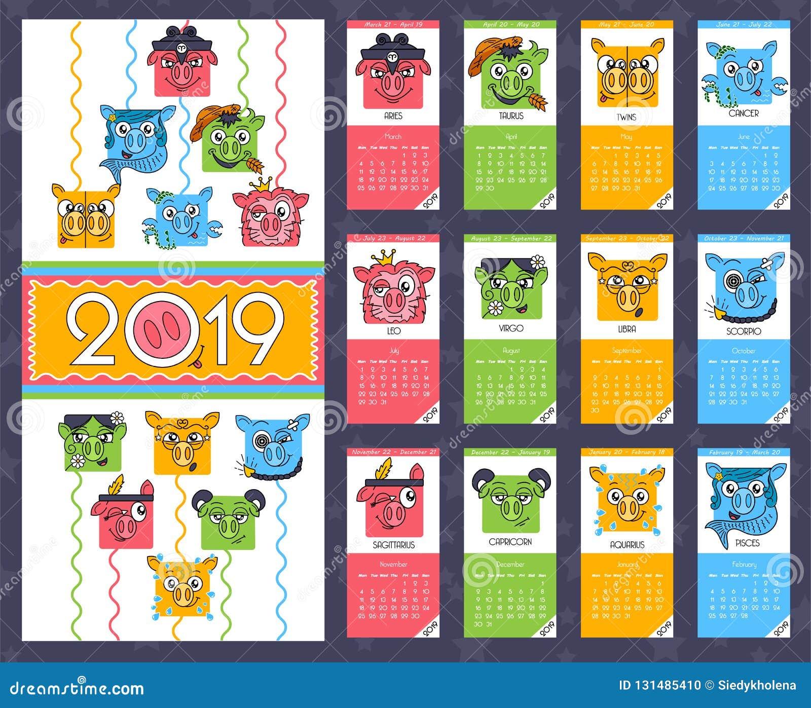 Animal divertido, calendario mensual estilizado con los cerdos, el año de las plantillas mensuales de las tarjetas del cerdo Icon