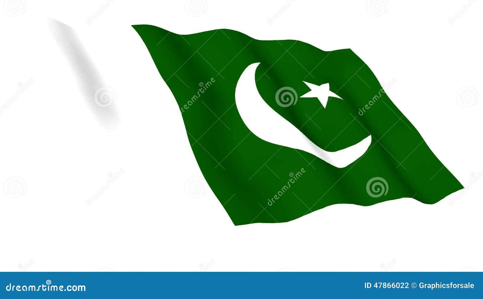 Animated Pakistani Flag