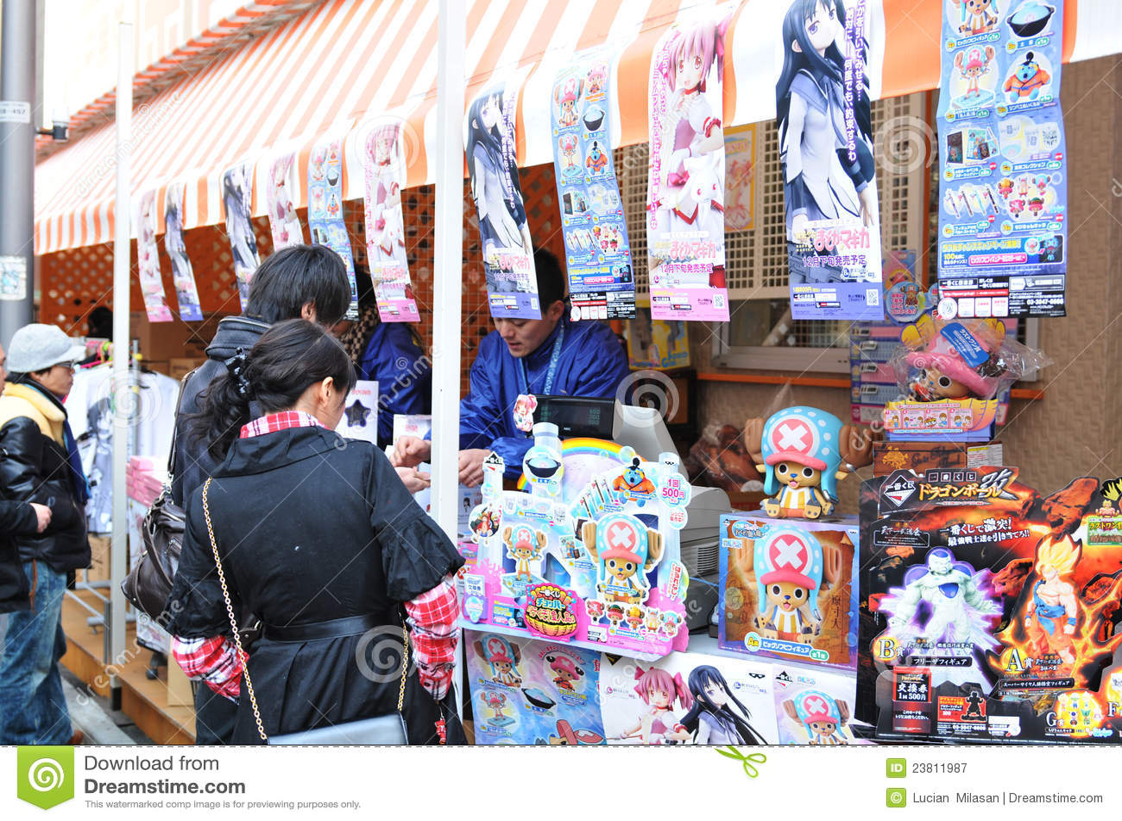 Animesäljare