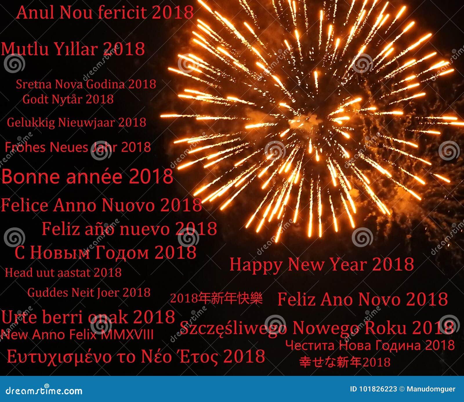 Annãe 2018 Feliz Aão Nuevo Felice Anno Nuovo 2018 Bonne 2018 Guten
