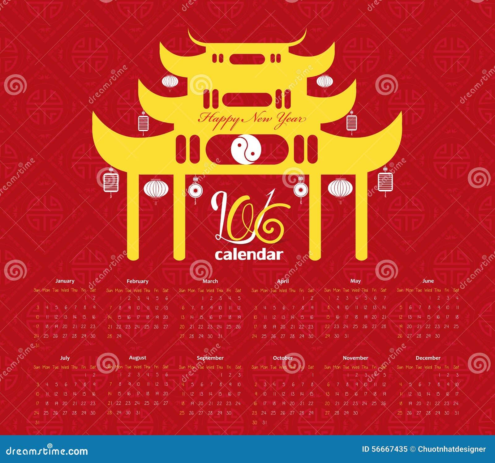 ann e chinoise du calendrier 2016 nouvelle illustration de vecteur image 56667435. Black Bedroom Furniture Sets. Home Design Ideas