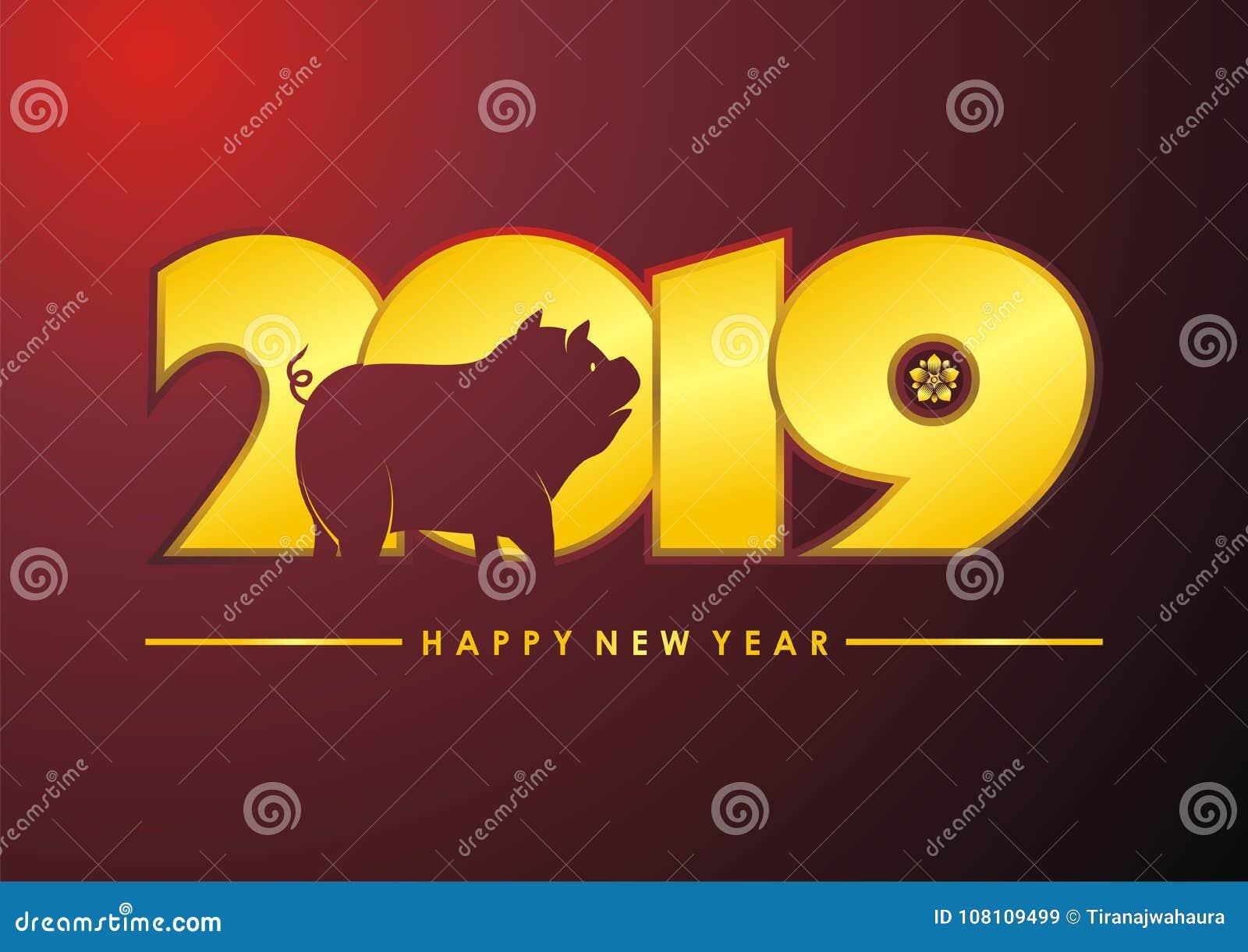 Année du porc - 2019 nouvelles années chinoises