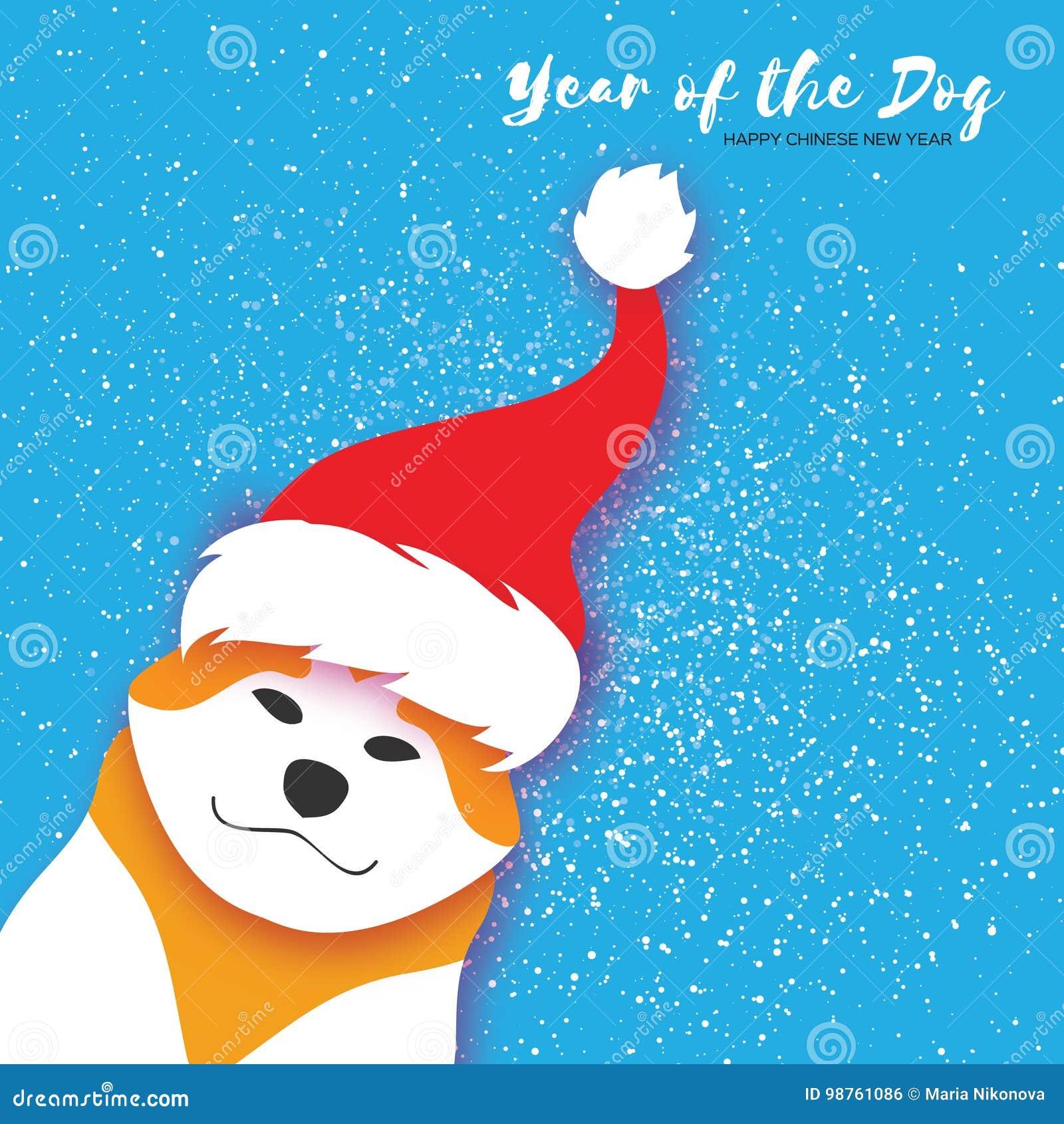 Auguri Di Buon Natale In Cinese.Cappelli Cinesi Di Carta