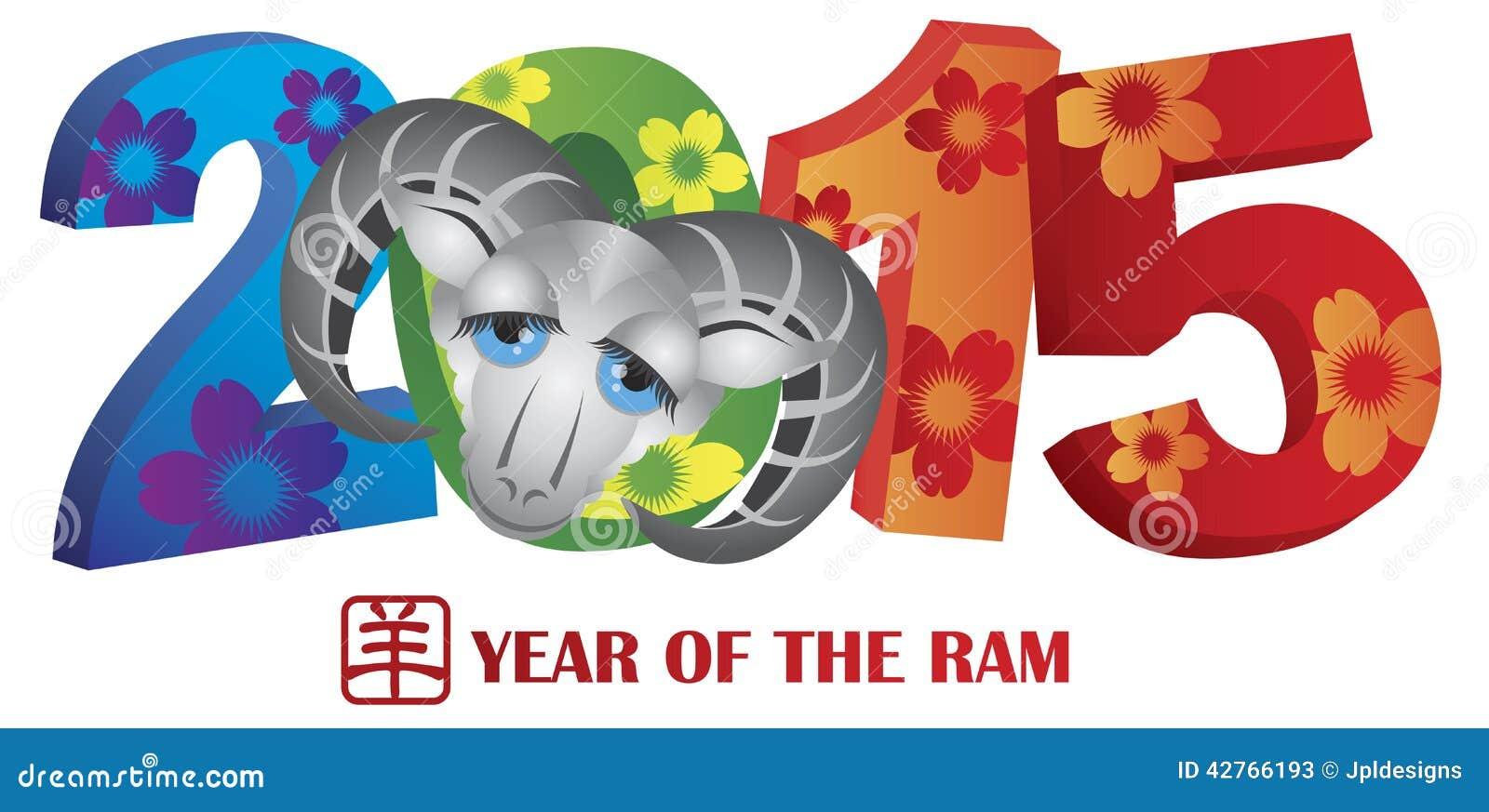 2015 anni di Ram Colorful Numerals