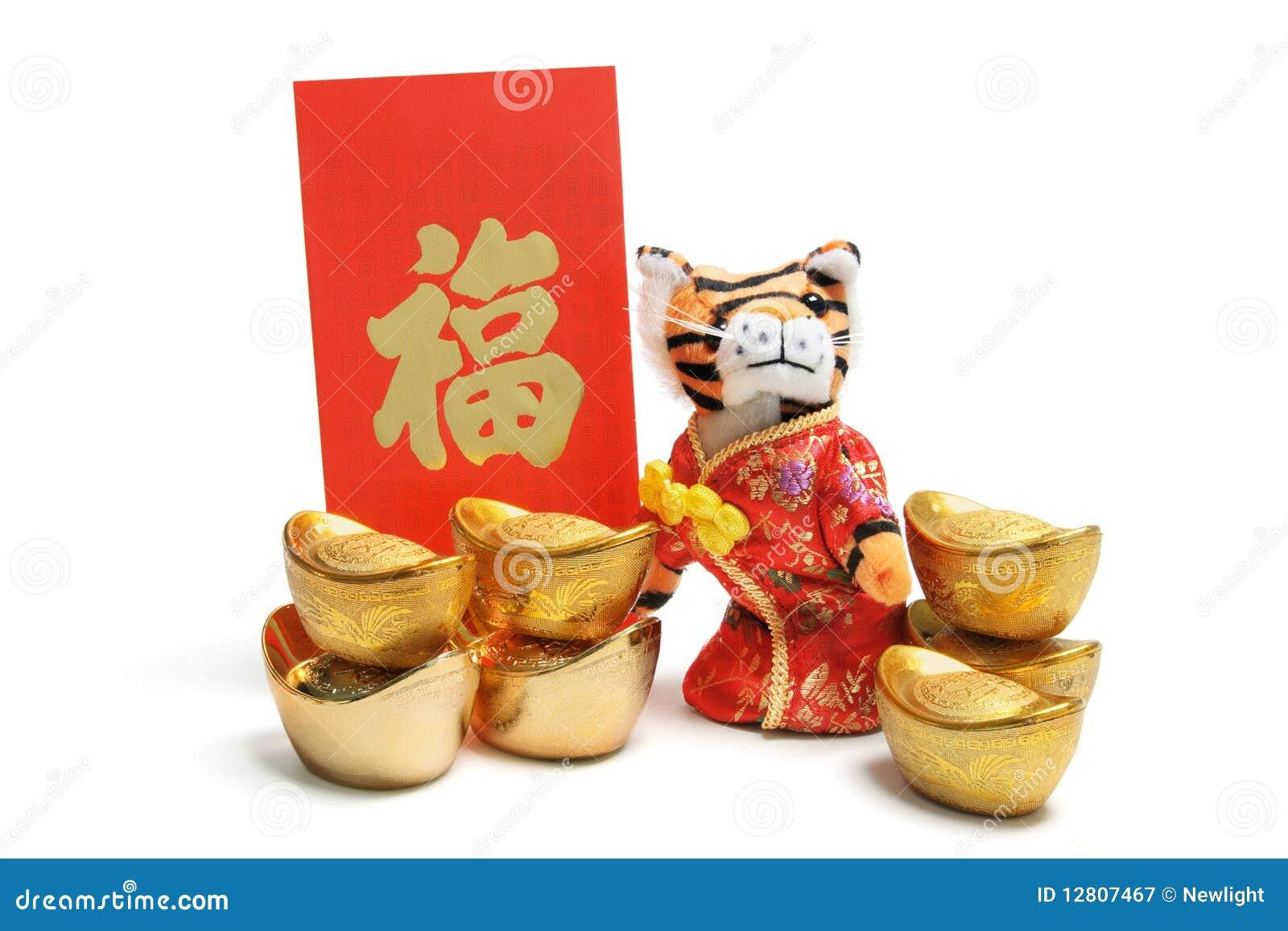 Ano de tigre