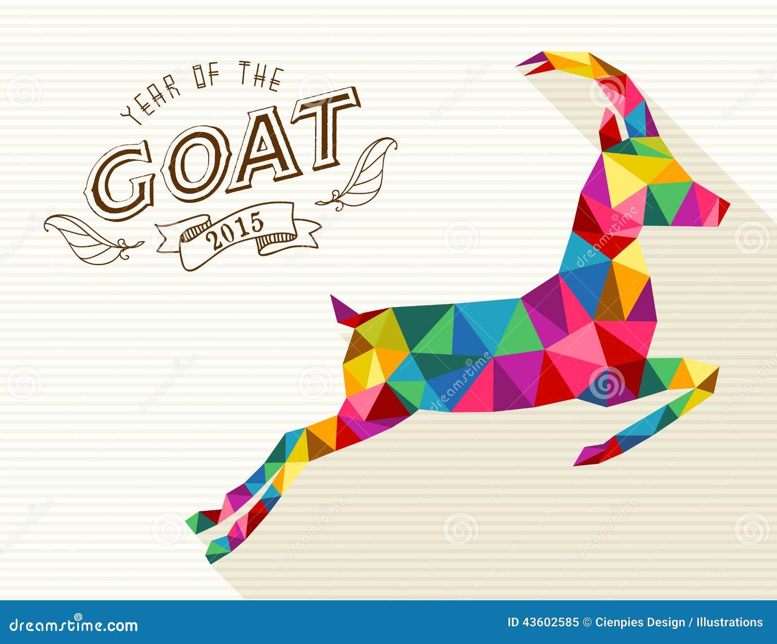 Ano do cartão colorido do vintage da cabra 2015
