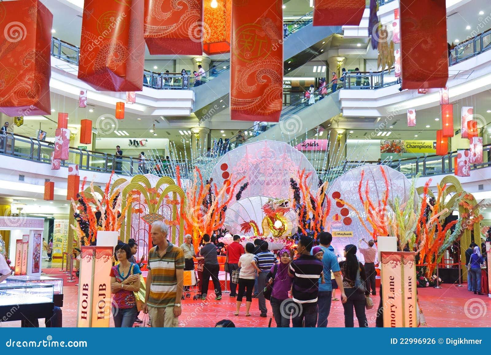 Ano novo chinês da celebração da alameda de compra 1Utama