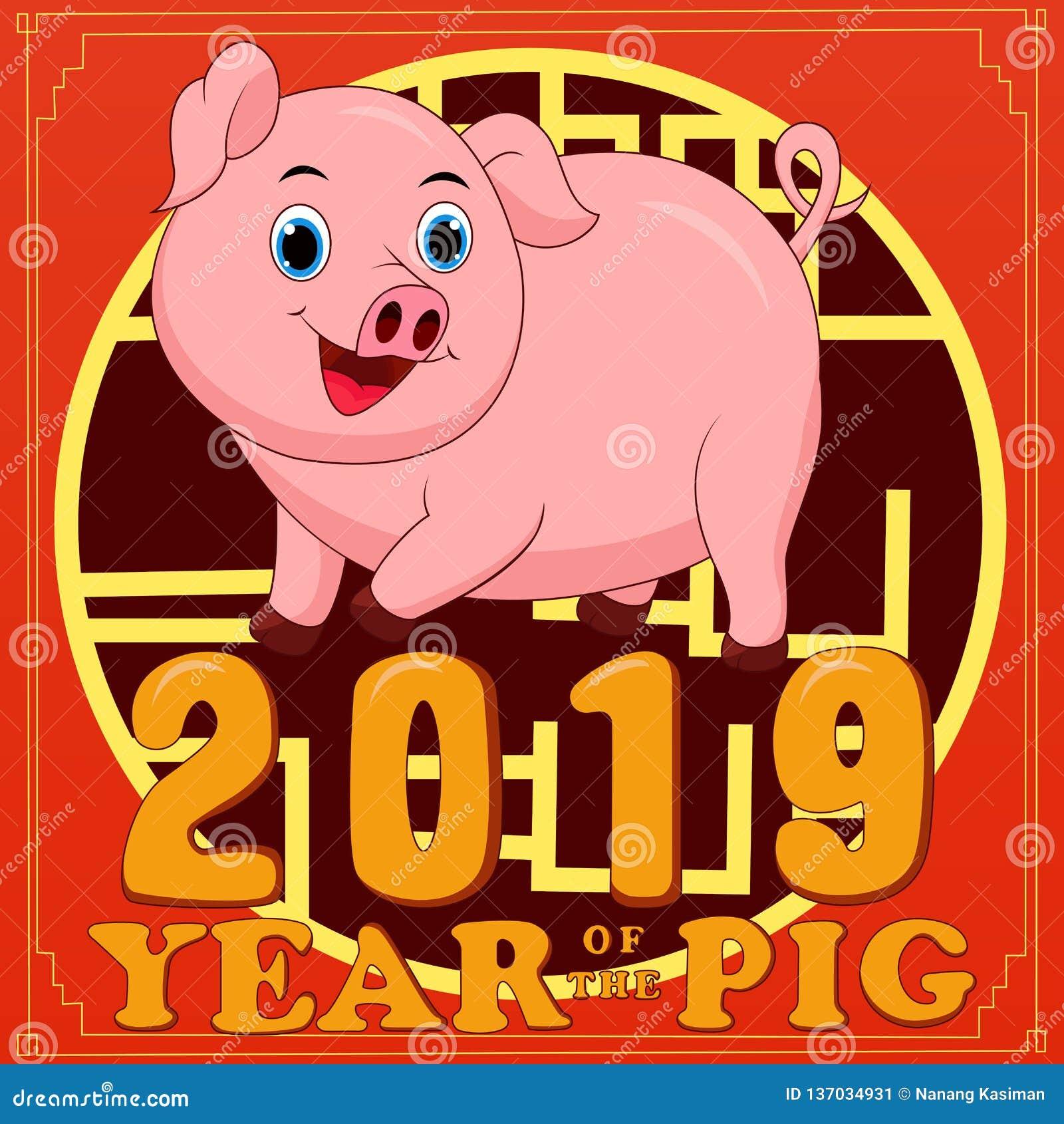 Ano novo chinês feliz 2019 Ano do porco