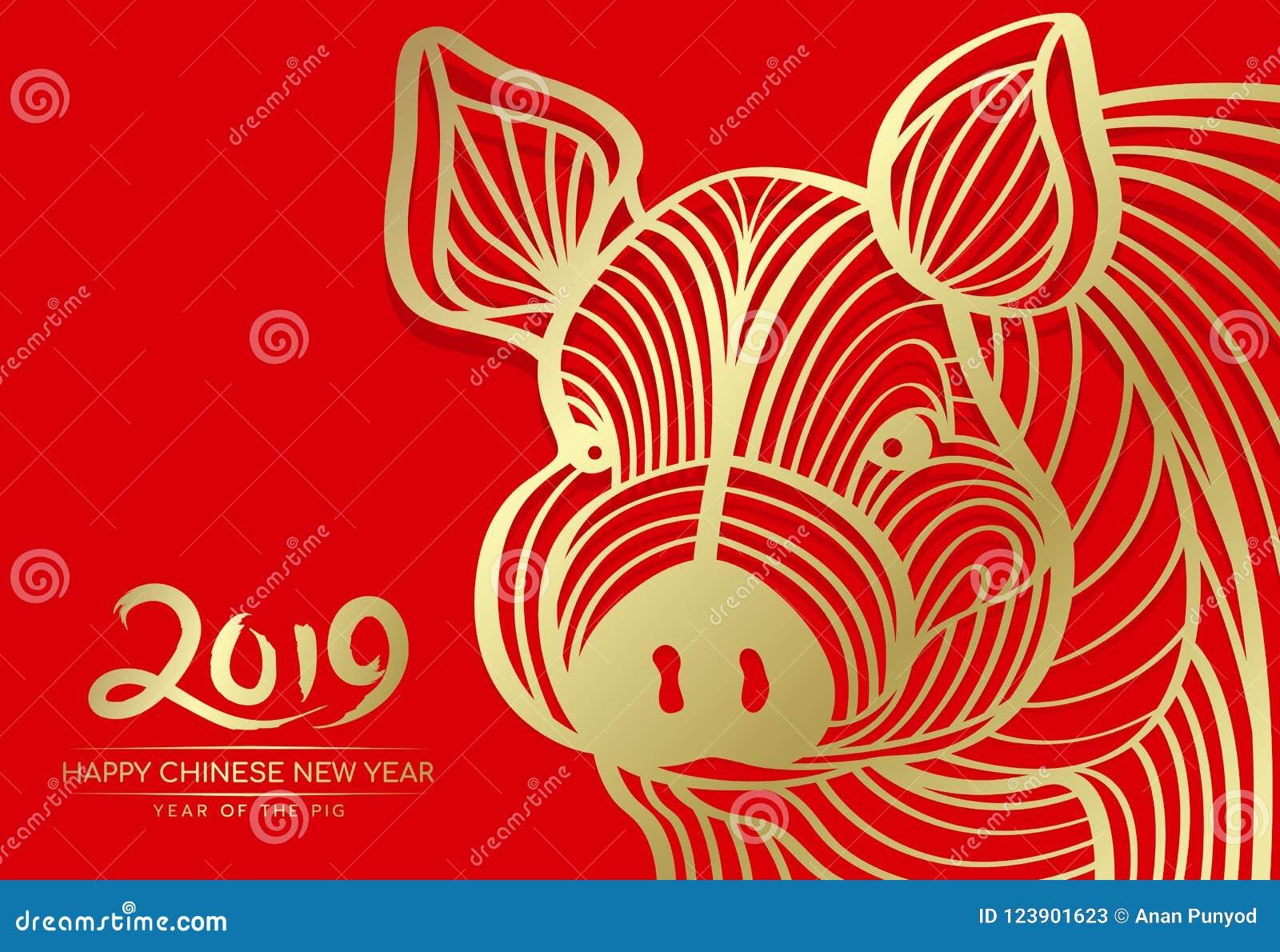 Ano novo chinês feliz 2019 e ano de cartão do porco com linha do sumário do porco da cabeça do ouro no projeto vermelho do vetor