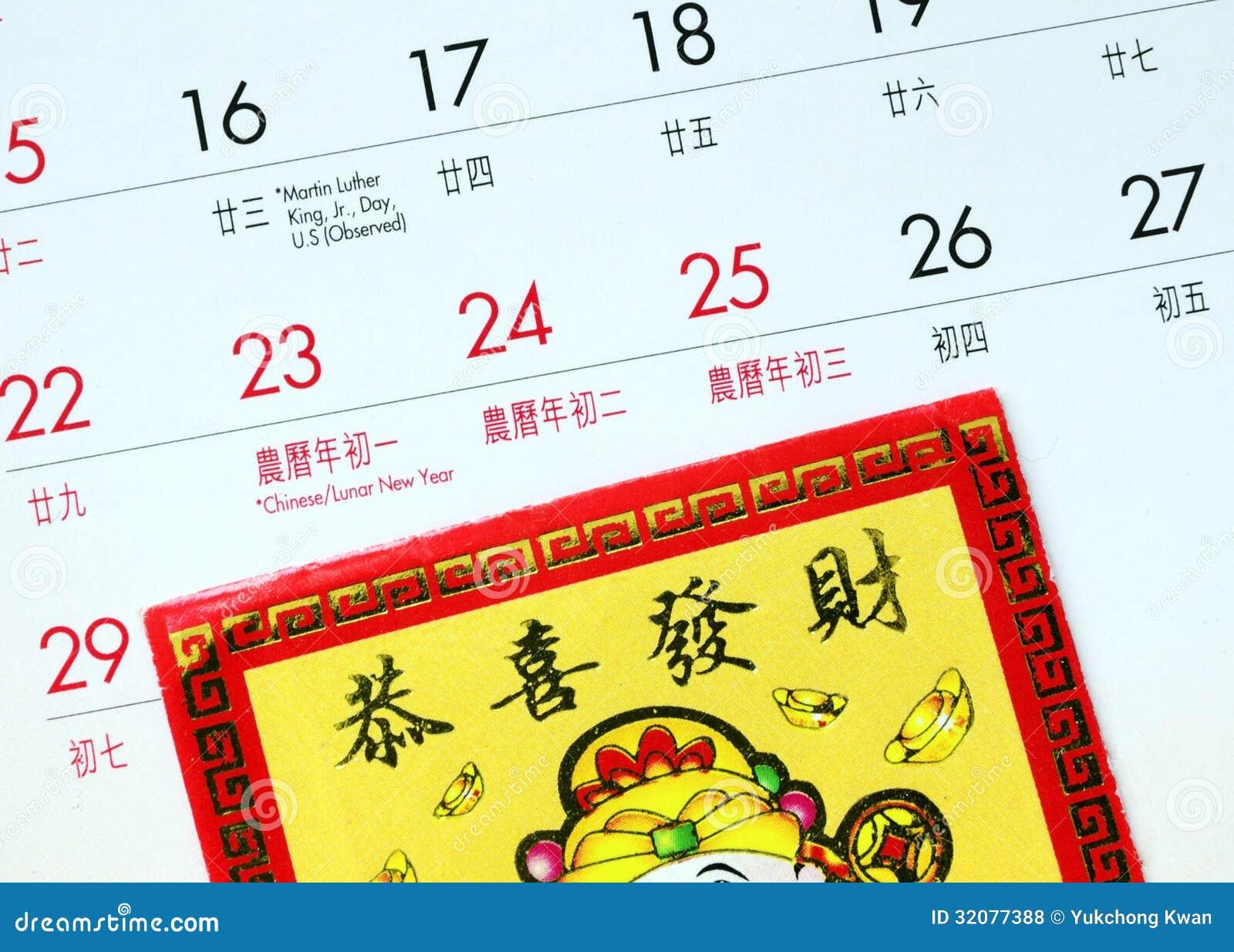 Ano novo chinês marcado no calendário