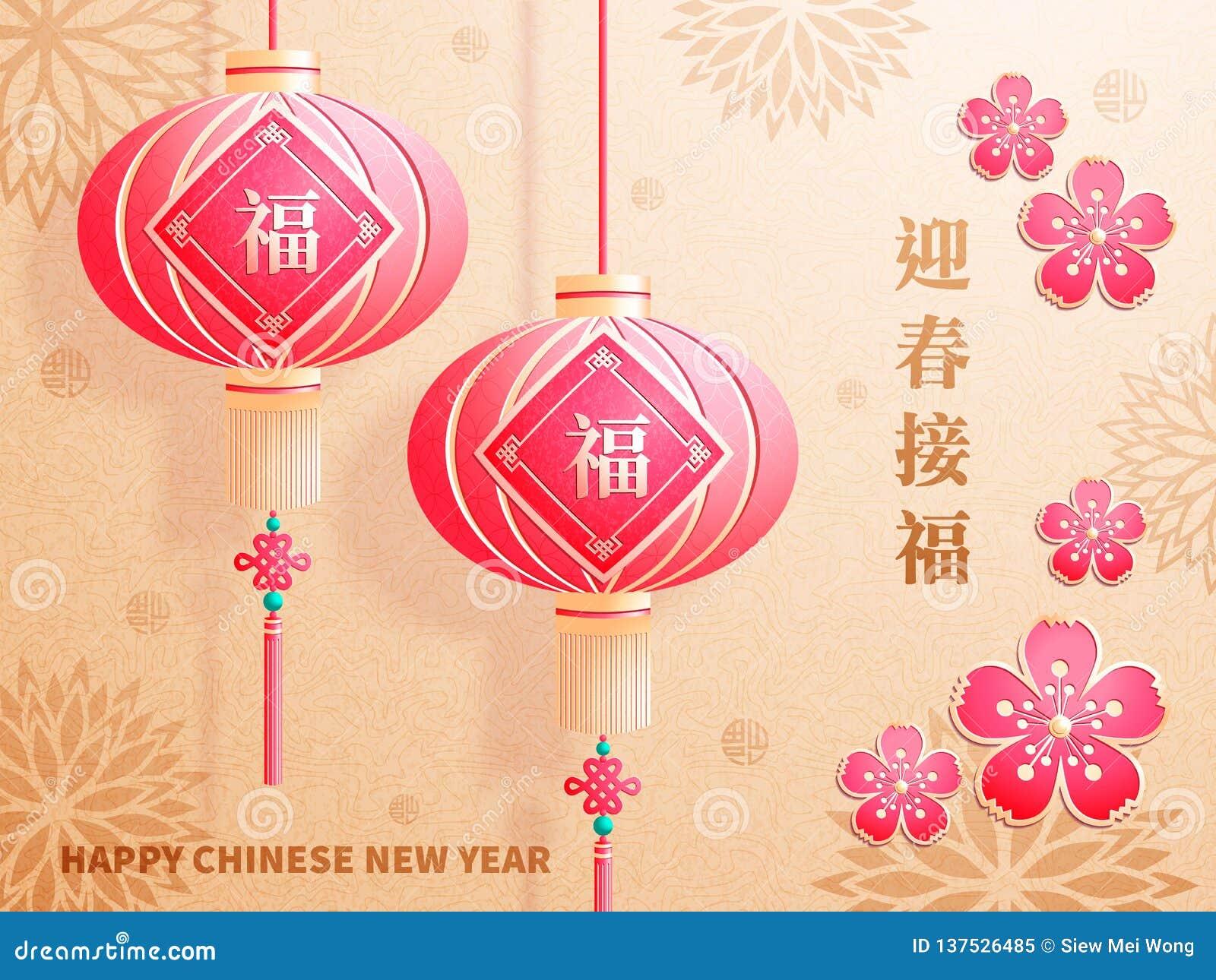 Ano novo chinês, o ano do porco
