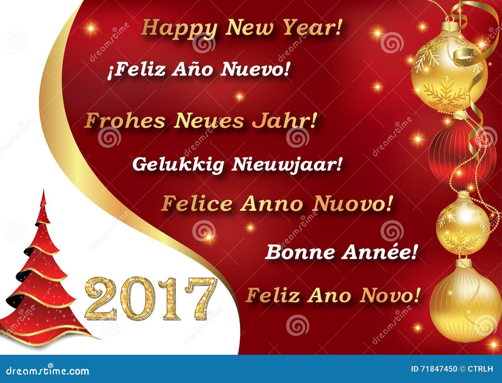 Ano Novo Feliz 2017 Em Muitas Línguas Foto De Stock