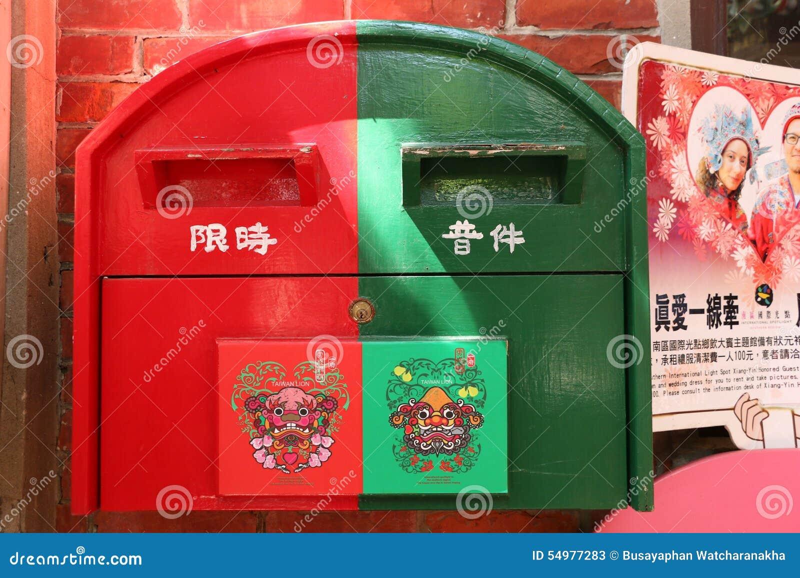 ANPING TAIWAN - APRIL 14, 2015
