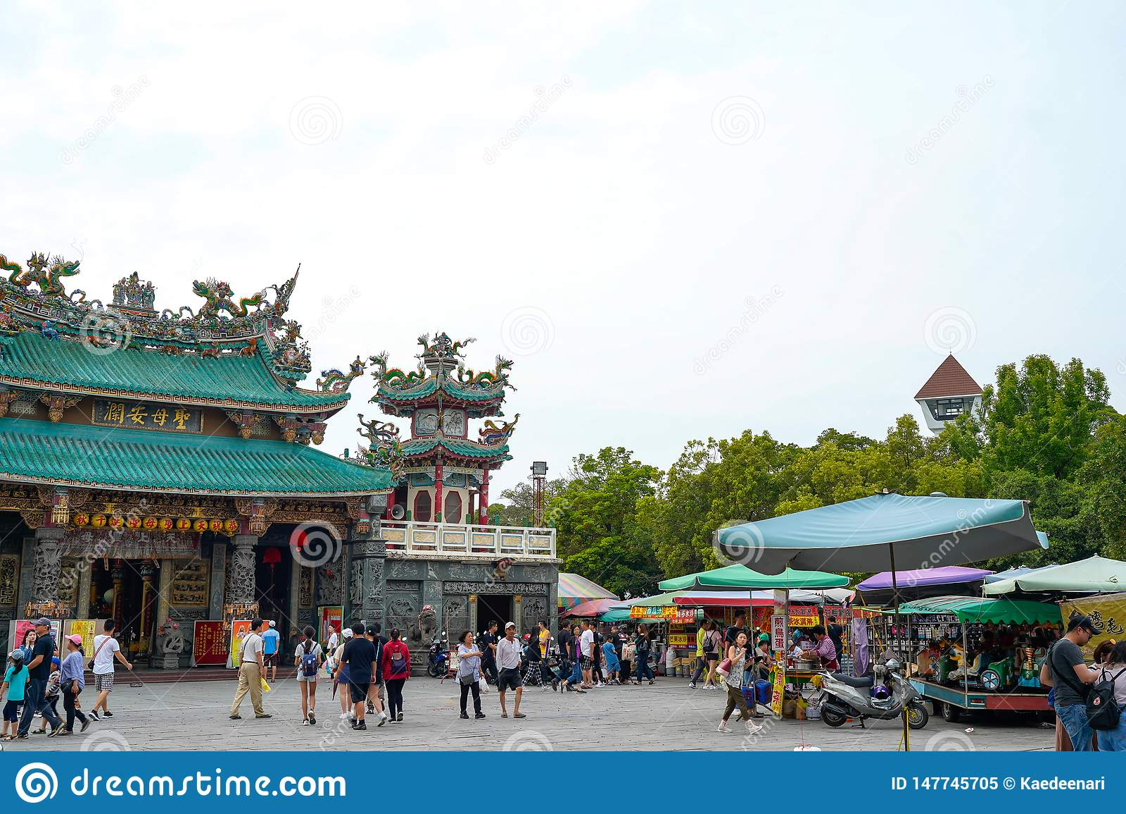 Anping Tianhou tempel, ocks? som ?r bekant som Kaitaien Tianhou eller den Mazu templet i det Anping omr?det av Tainan, Taiwan