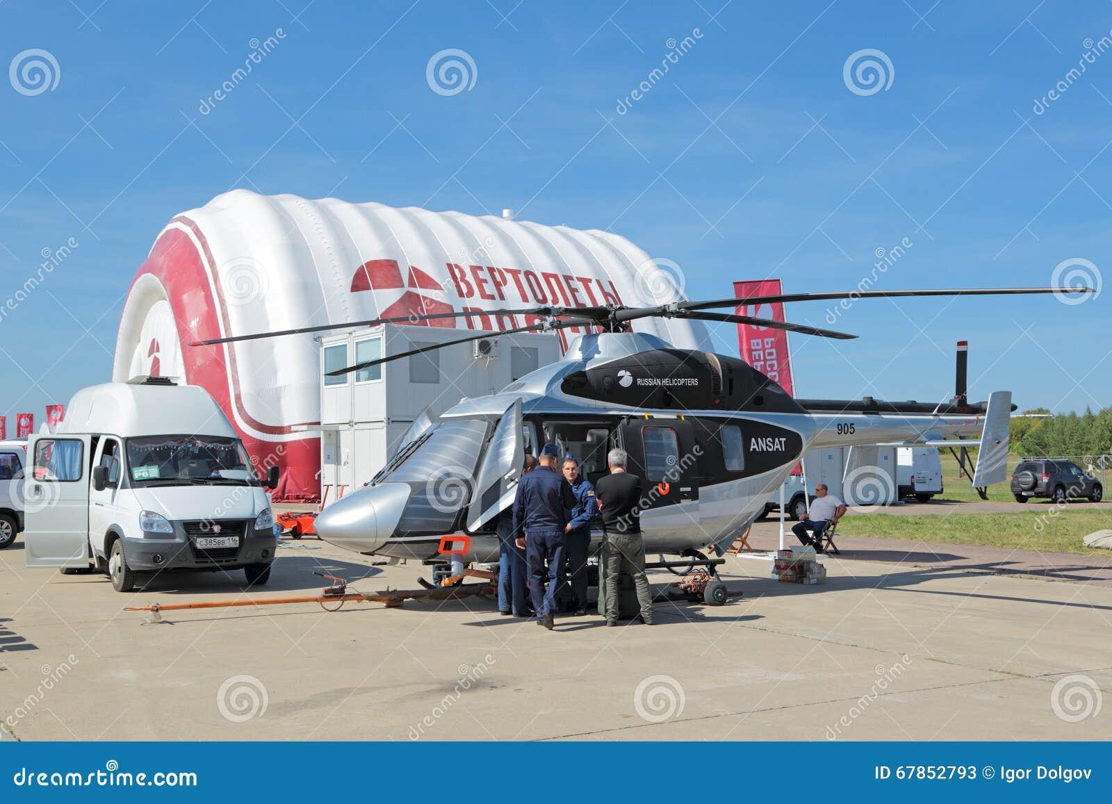 Ansat直升机