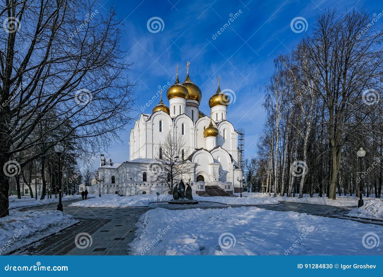 Antagandedomkyrka, Yaroslavl, guld- cirkel, Ryssland