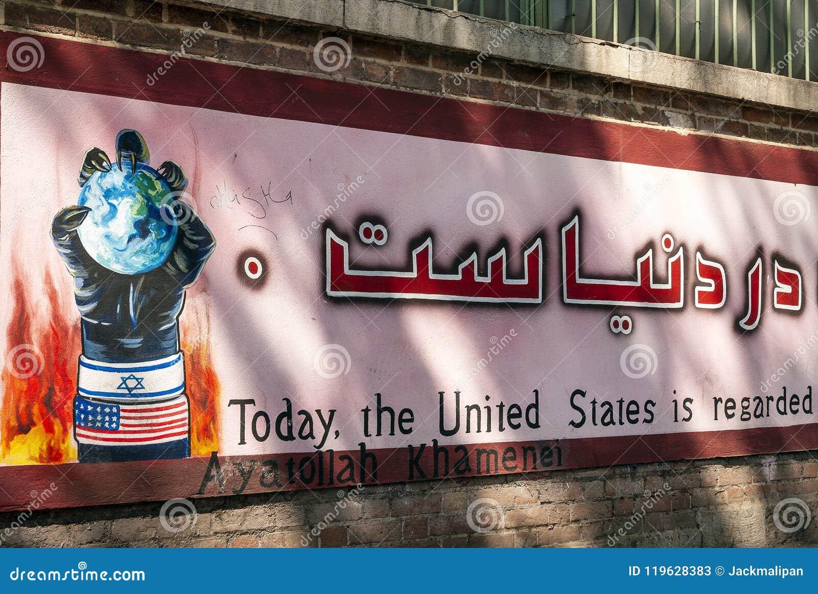 Anti american propaganda mural on tehran street iran