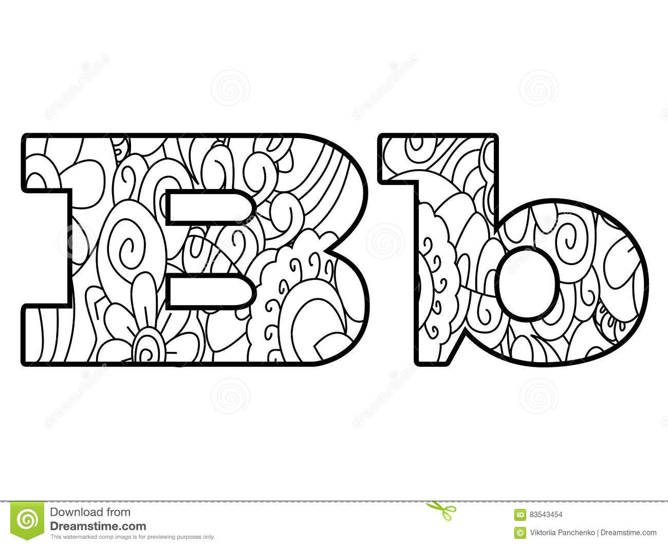 Anti Coloring Book Alphabet The Letter B Vector
