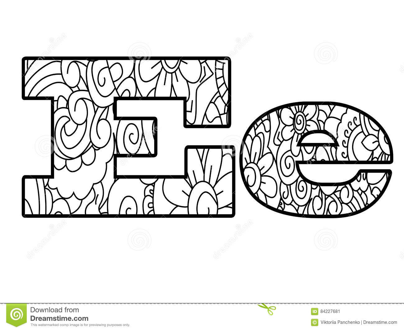 Anti Coloring Book Alphabet, The Letter Vector Illustration Vector ...