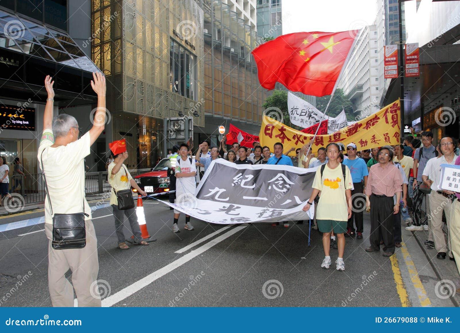 Anti protestations du Japon à Hong Kong