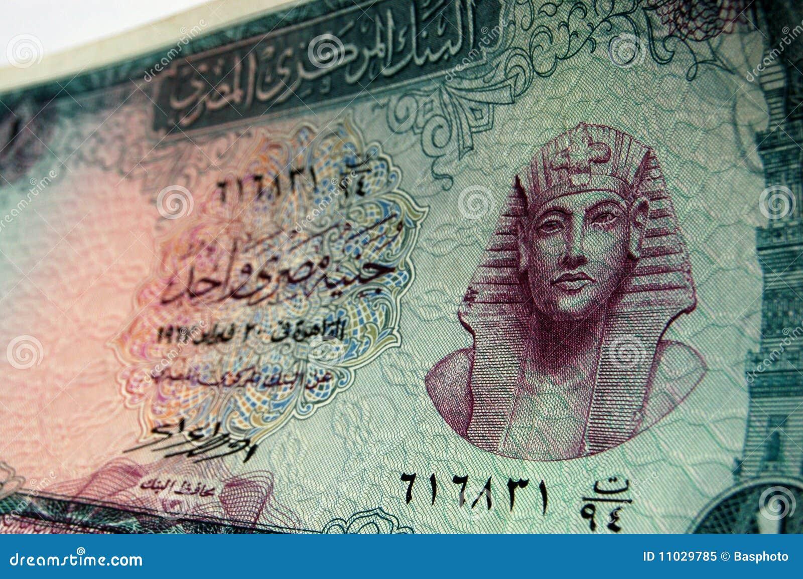 Antiek Egyptisch Geld