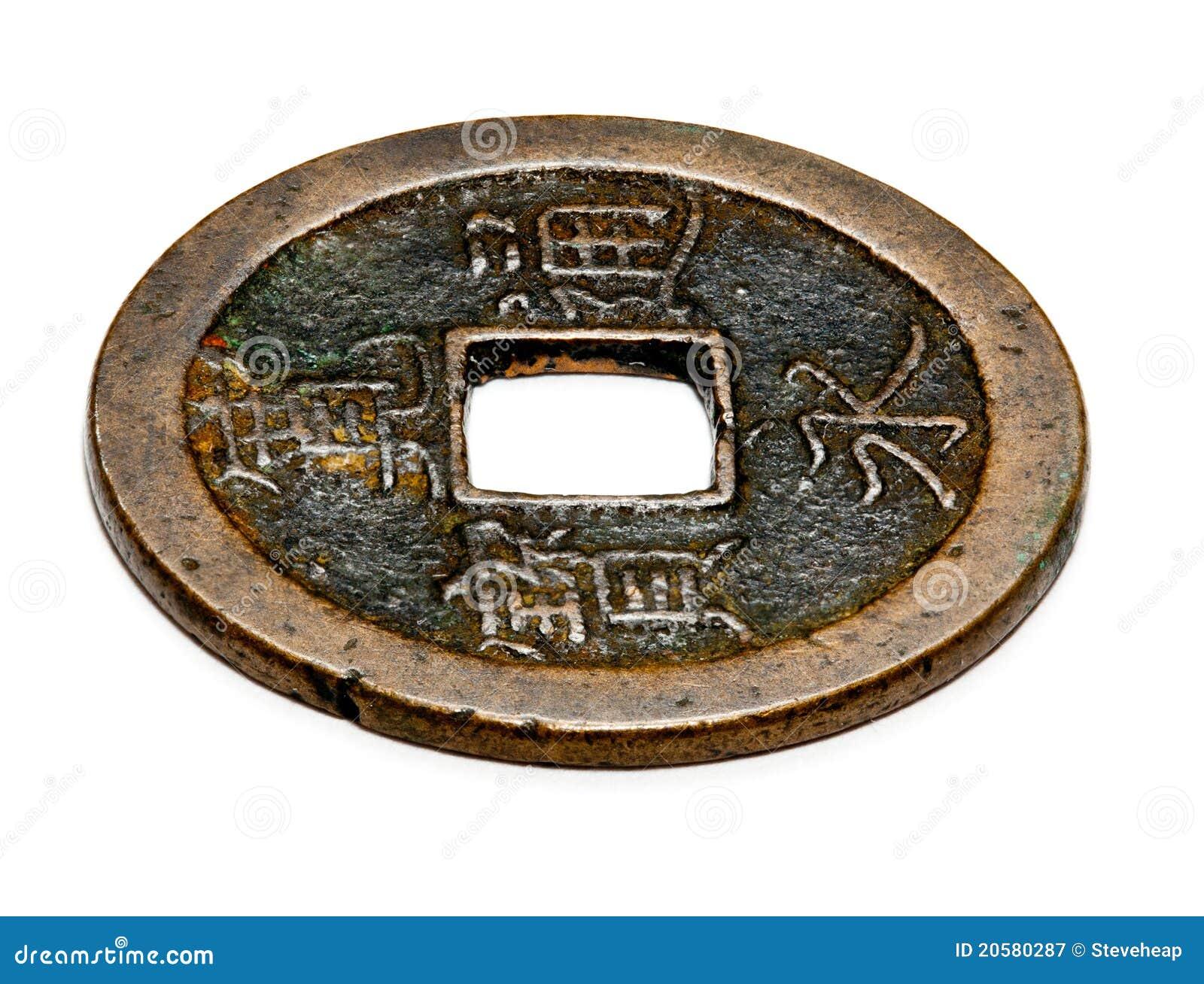 Antike Chinesische Münze Im Makro Stockbild Bild Von Getrennt