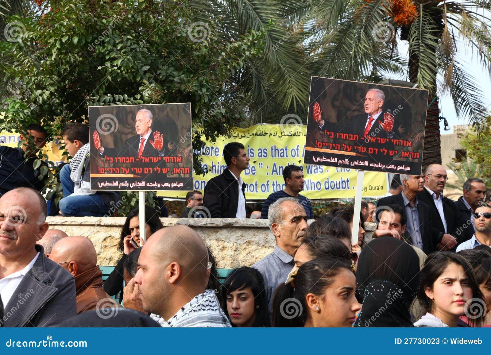 Antikriegdemonstration, die Gaza in Nazareth unterstützt