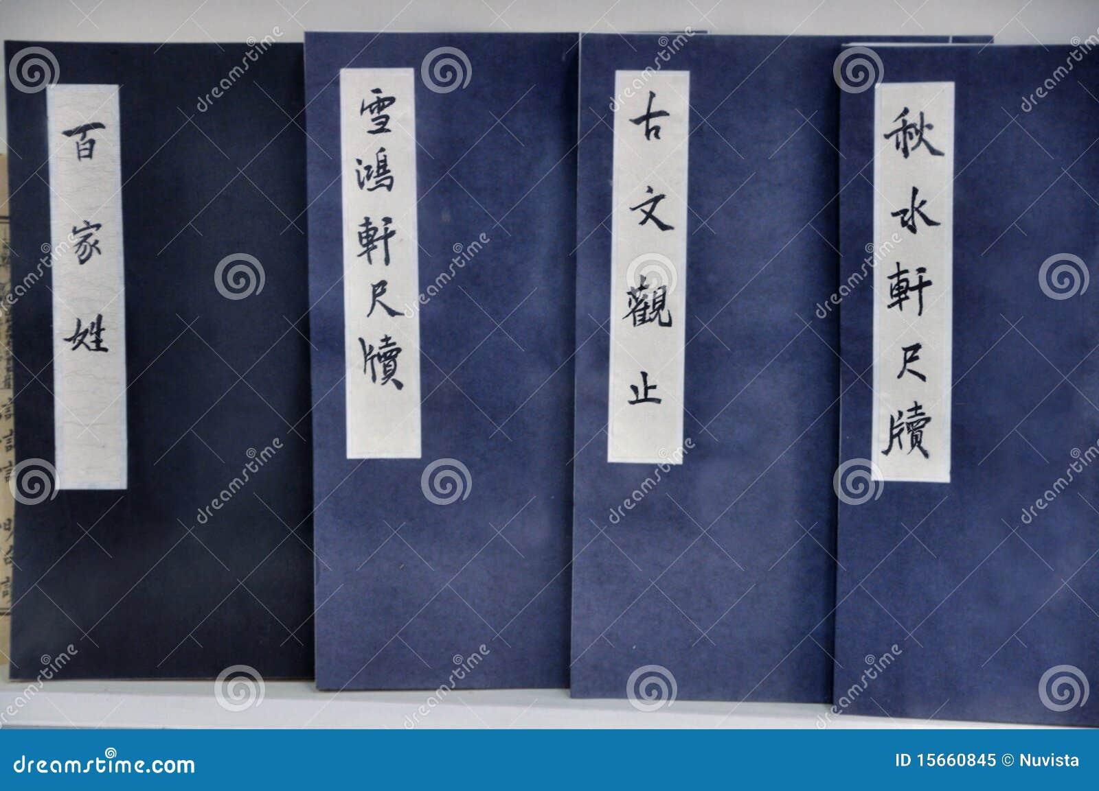 Antikviteten books kines