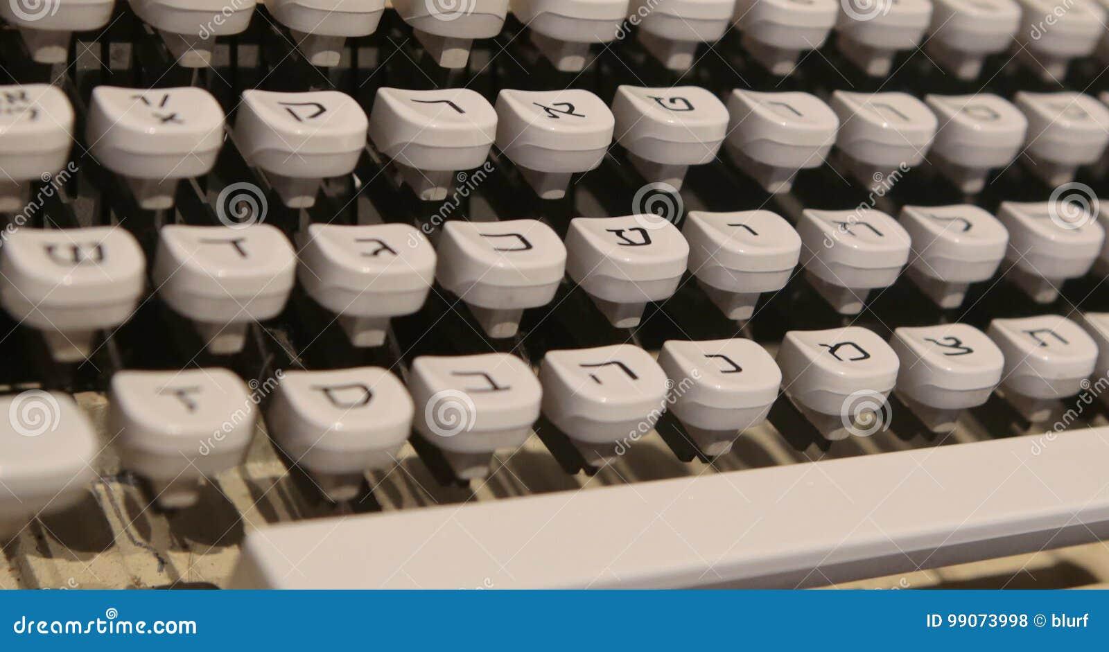 Antique hebrew typewriter keys