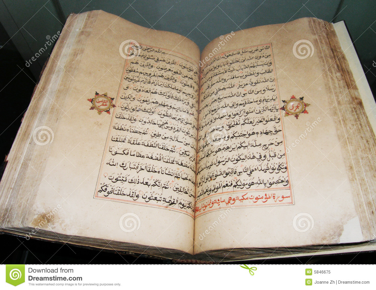 Antique Holy Book Of Islam Royalty Free Stock Photo - Image: 5846675