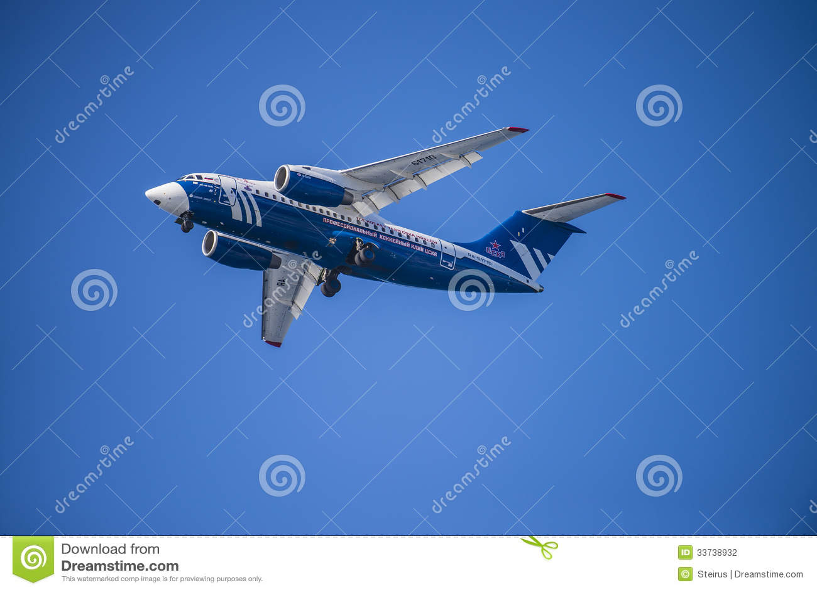 Antonov 148 100e, Россия, cska Москва команды хоккея на льде