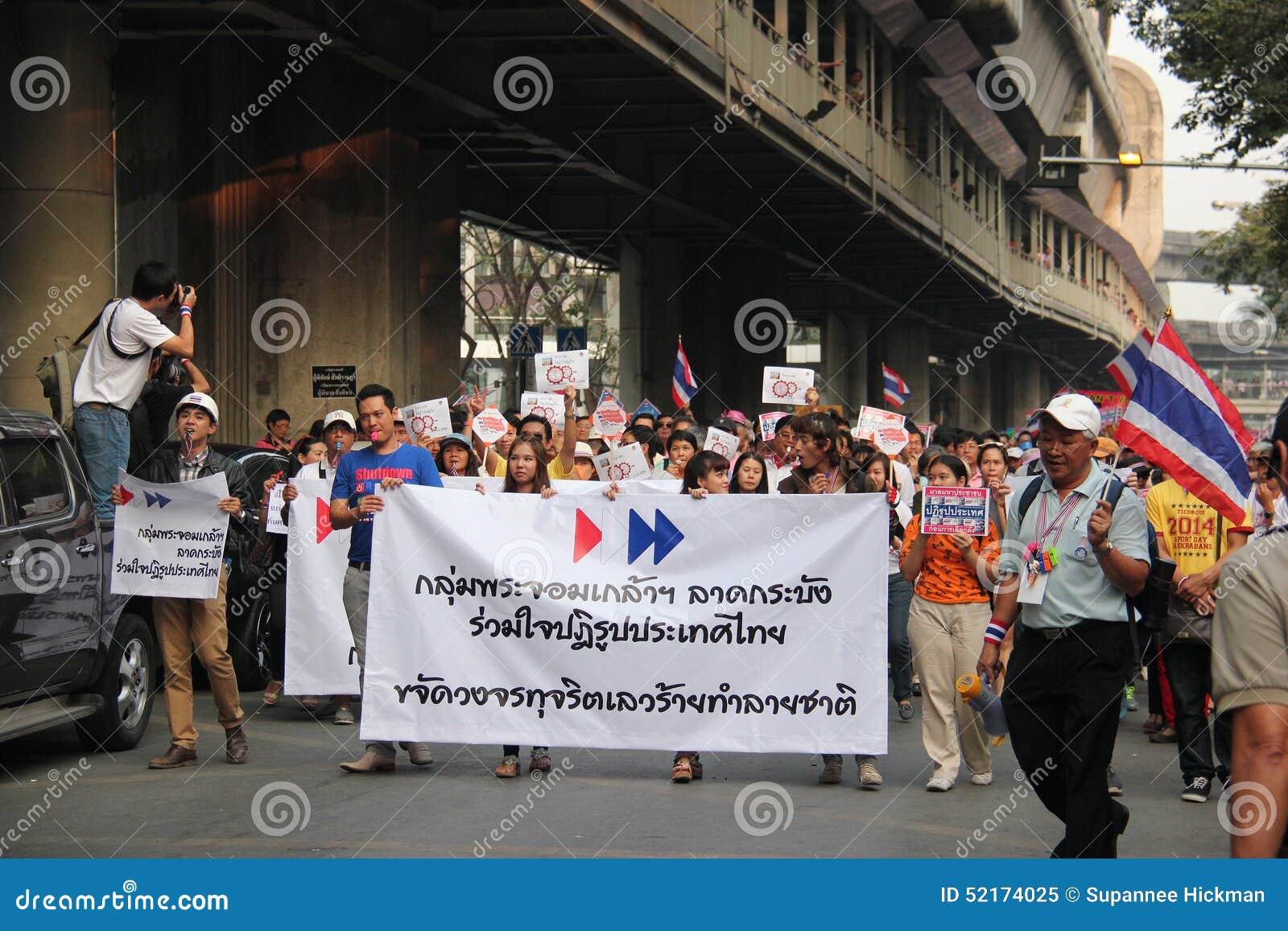 Antyrządowy protest