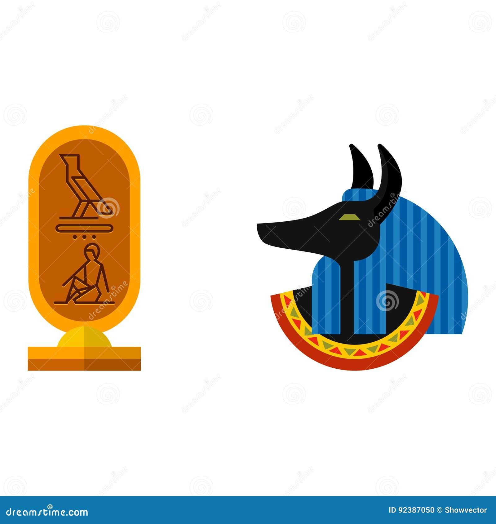 Anubis ikona odizolowywająca na białej tła antycznego Egipt symbolu wektoru ilustraci
