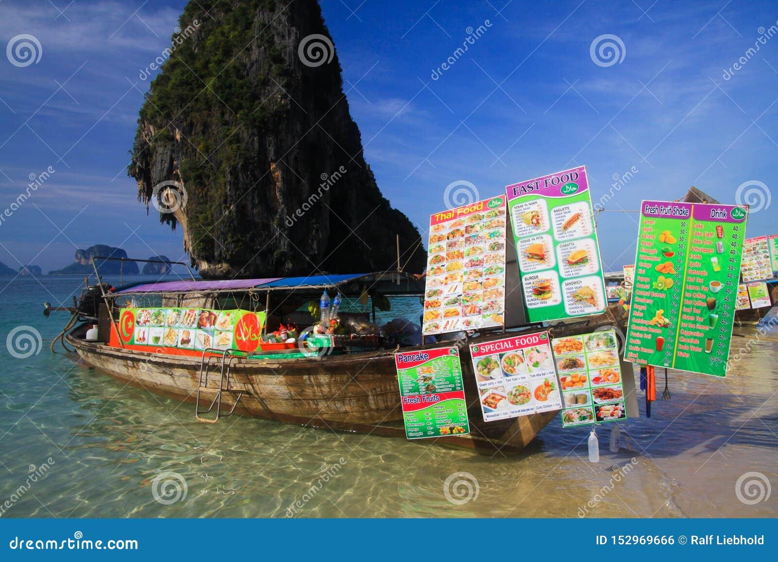 Ao Nang Krabi Thailand January 3 2017 View On Isolated