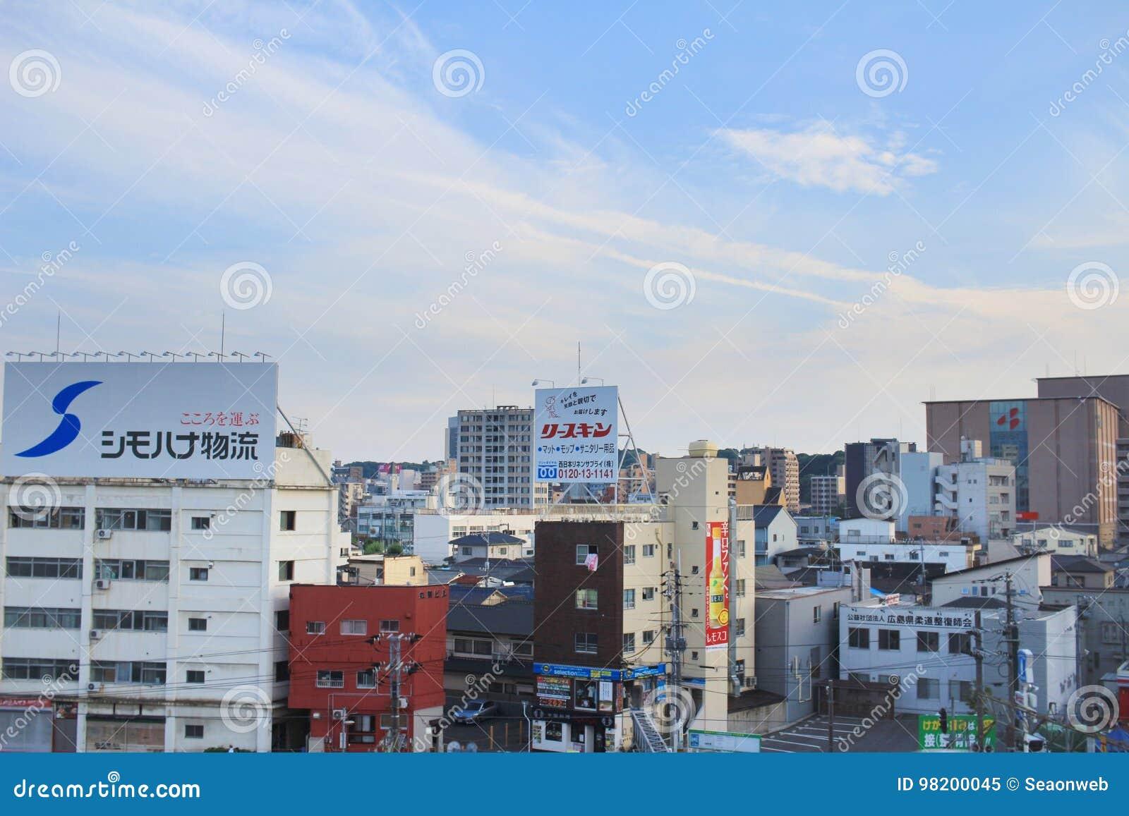 Download Aof Хиросима Япония Scape города Редакционное Изображение - изображение насчитывающей центрально, дорога: 98200045