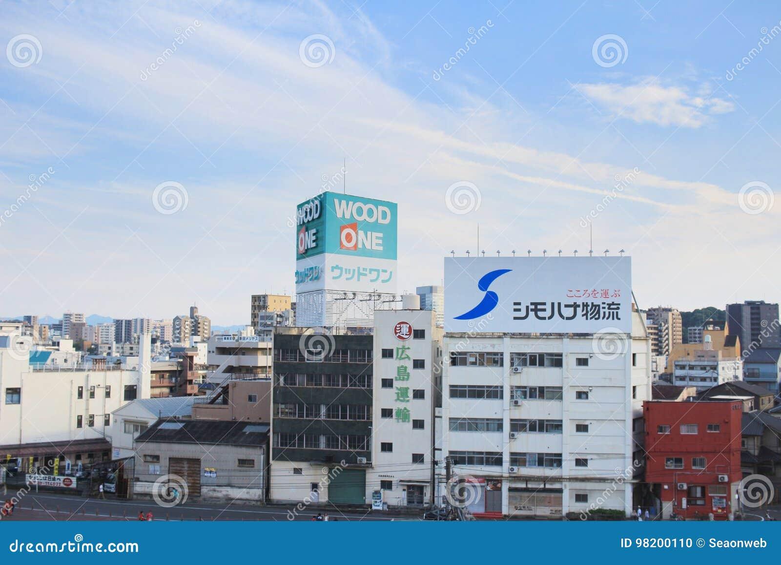Download Aof Хиросима Япония Scape города Редакционное Изображение - изображение насчитывающей река, строя: 98200110