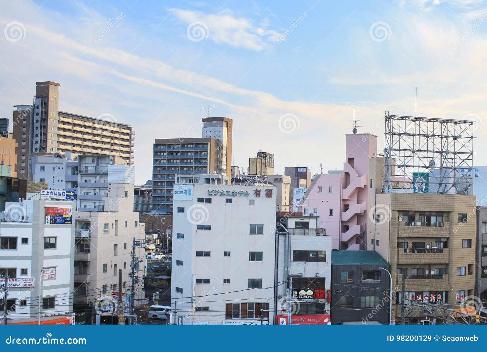 Download Aof Хиросима Япония Scape города Редакционное Стоковое Изображение - изображение насчитывающей офис, фарфор: 98200129