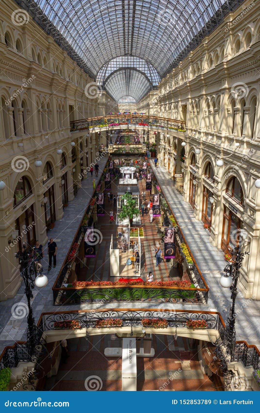 Apague Moscou no dia ensolarado