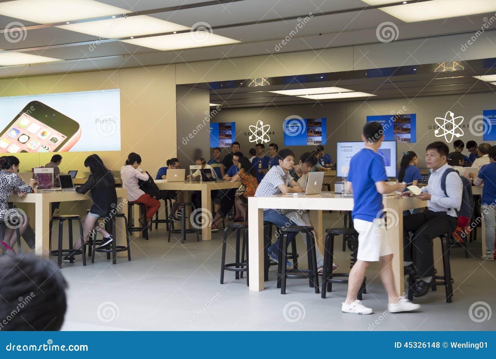 Apple entreposé à Changhaï Chine