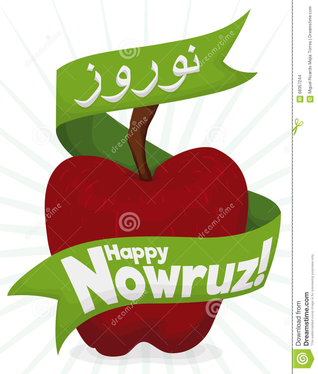 Apple With A Green Ribbon Around It For Nowruz Vector Illustration