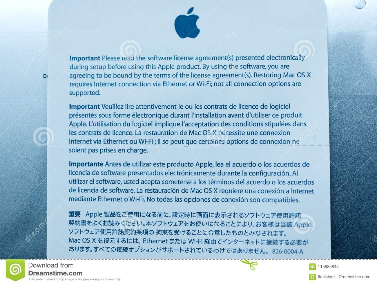 Apple Macbook Pro Laptop With Software Agreement Editorial Image