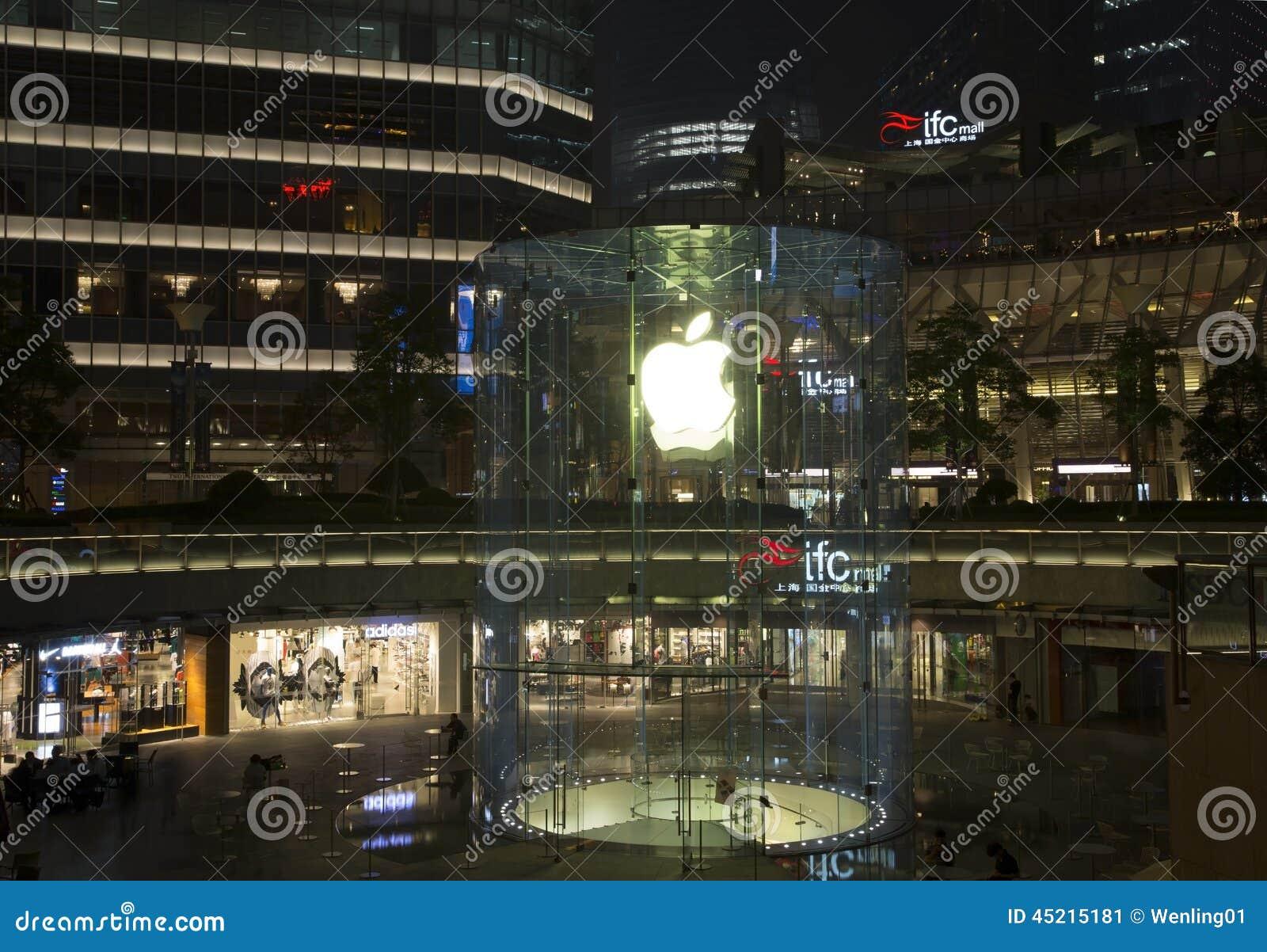 Apple Store à Changhaï