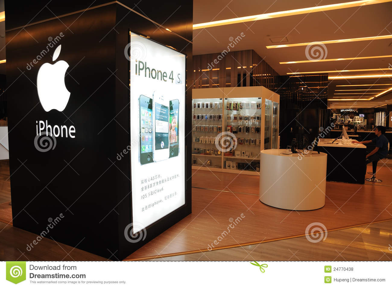 apple store with iphone 4s billboard editorial stock photo