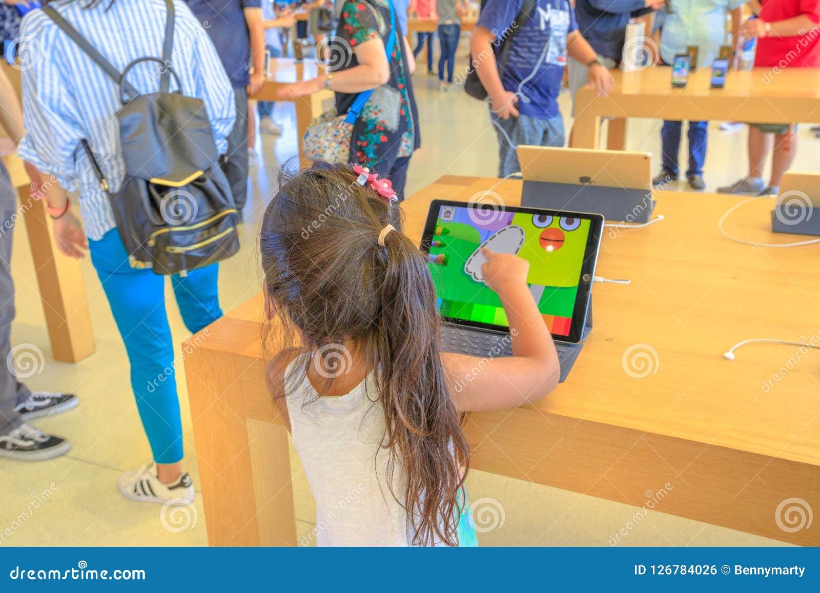 Apple Store lurar app