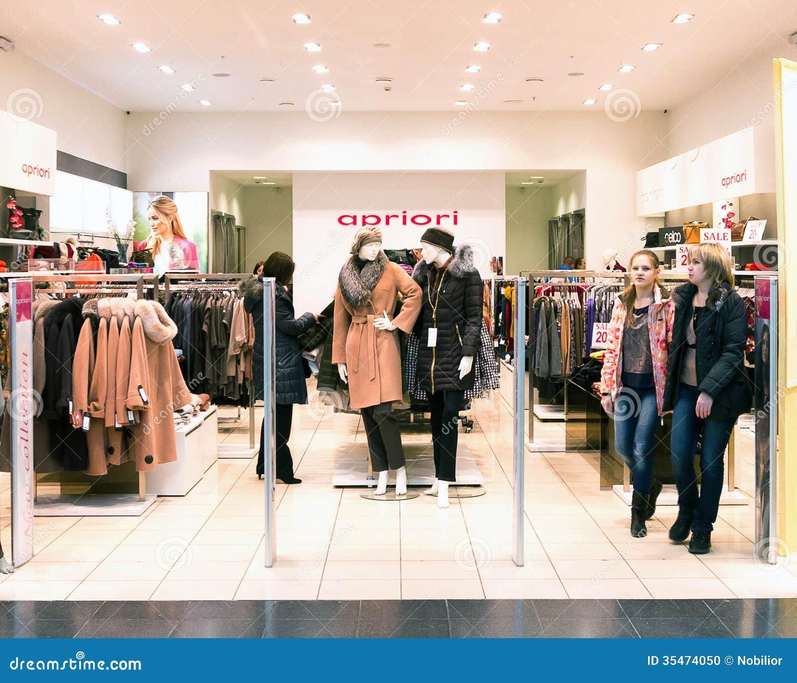 Apriori Center In Mega Mall Editorial Image Image 35474050
