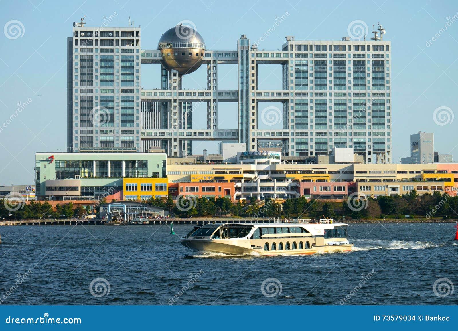 Aqua City And Fuji Television Building, Odaiba, Tokyo